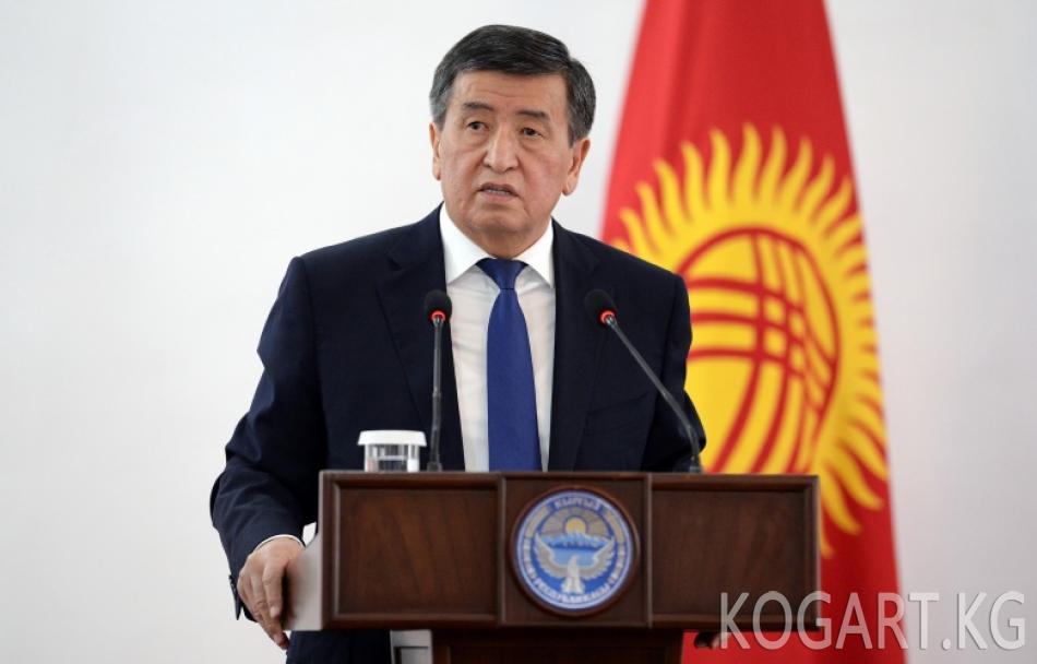 Президент Жээнбеков: Мамлекеттик каржы институттары 25 млрд сомдон...