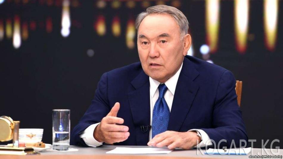 Назарбаев казак өкмөтүн отставкага кетирди