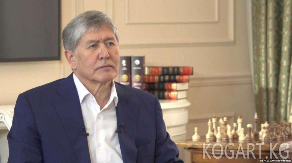 2020-жылкы парламенттик шайлоого КСДПнын тизмесин Алмазбек Атамбаев...