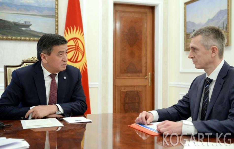 Президент Жээнбеков Евразия турукташтыруу жана өнүктүрүү фондунун...
