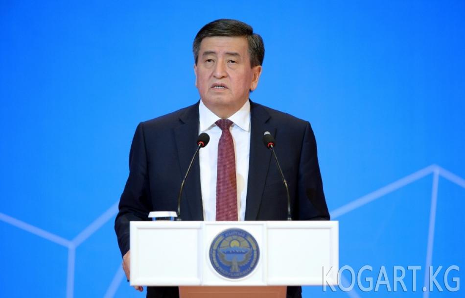Президент Сооронбай Жээнбеков: Жашоочулар жакын арада региондорду өнүктүрүү...