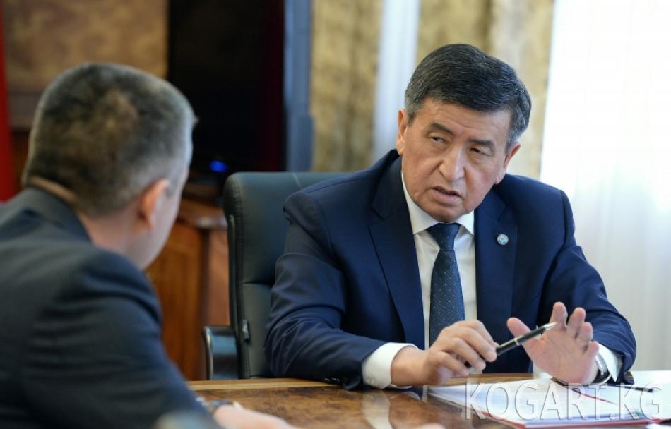 Президент Сооронбай Жээнбеков жана өзгөчө кырдаалдар министри...