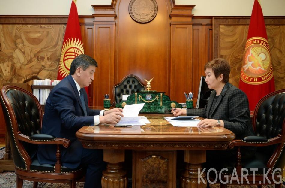 Президент Сооронбай Жээнбеков Кыргызстандын Жогорку сотунун...