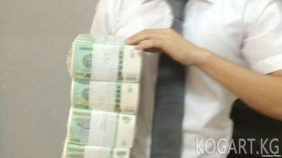 Өзбекстанда дарыгер 34 жылдык эмгек өргүүсү үчүн 8 миң доллар алды