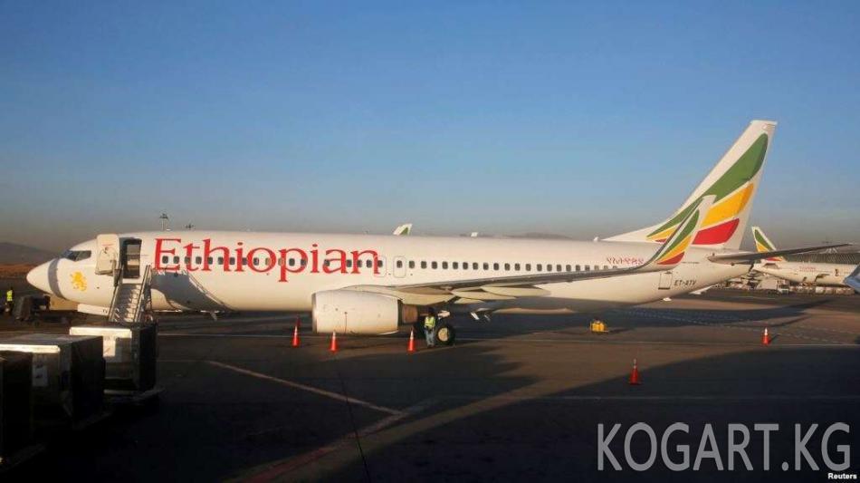 Эфиопиядагы авиакырсыктан 157 киши өлдү