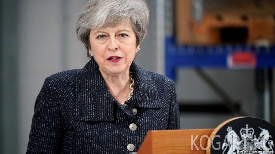 Британ парламенти Тереза Мэйдин брекзит келишимин четке какты