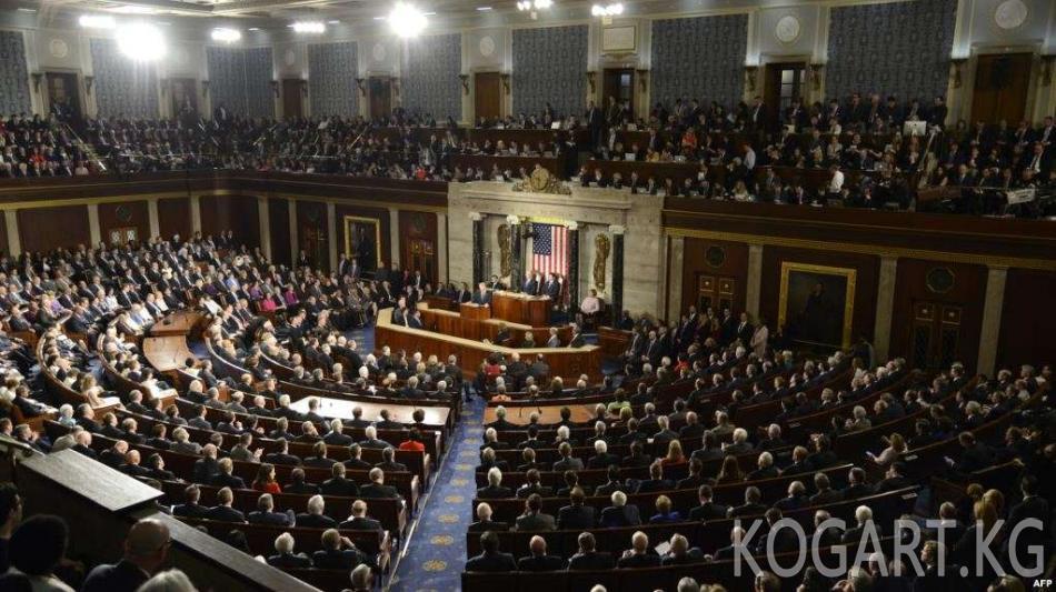 АКШ Конгрессинин Өкүлдөр палатасы Кремль менен Путинге каршы...