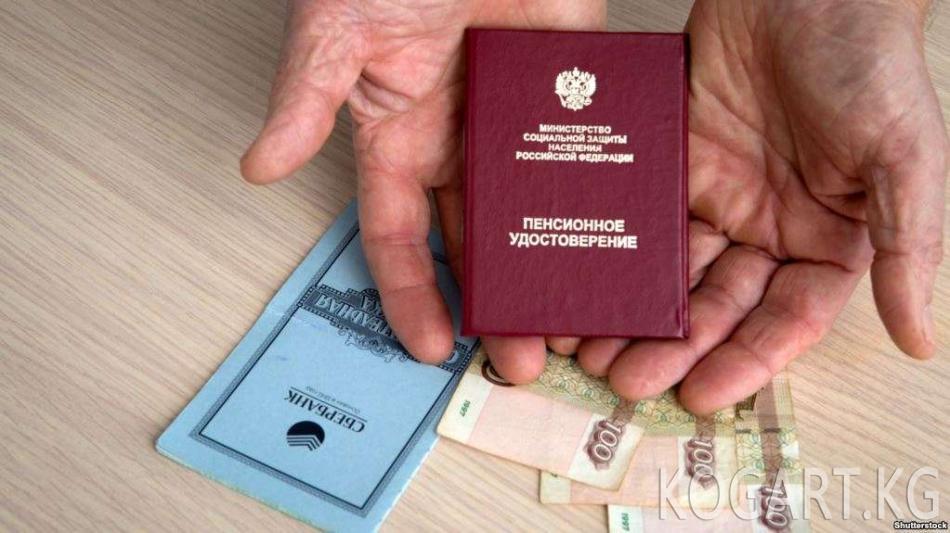 Орусиялыктар Кыргызстан жана Тажикстан жашоочуларына салыштырмалуу...