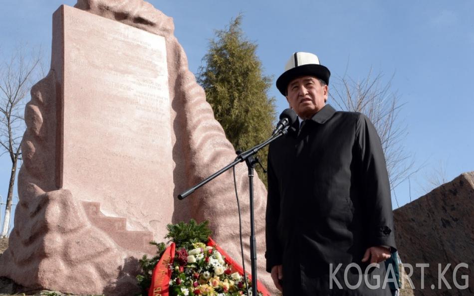 Президент Сооронбай Жээнбеков: Апрель революциясынын 10 жылдыгын...