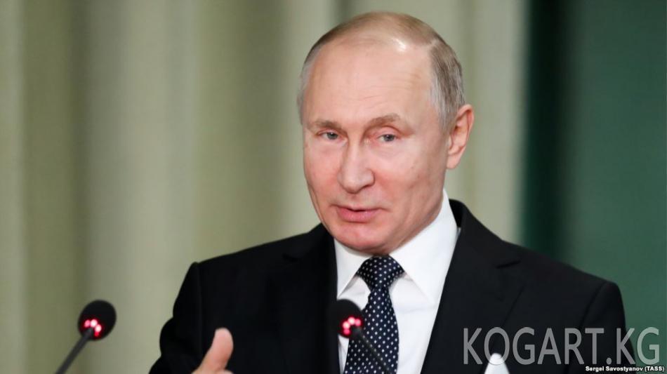 Bloomberg: Кремль Путин президенттиктен кеткенден кийин аны бийликте...