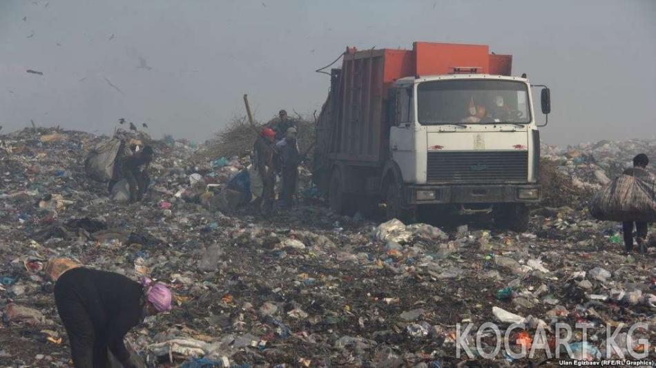 Бишкекте таштандыларды ылгоо заводу курулат