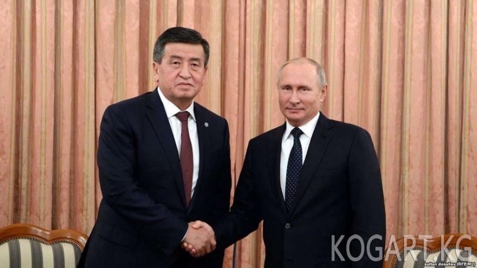 Орусия Кыргызстанга 30 миллион доллар кайтарымсыз жардам берет