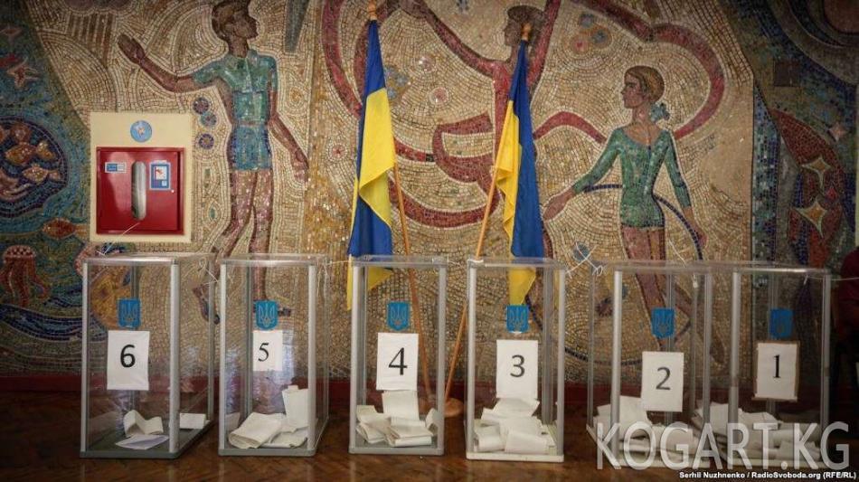 Украинада президенттик шайлоо өттү
