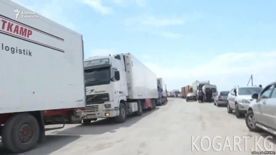 Экономика министрлиги: кыргыз-казак чек арасындагы көзөмөлдүн...