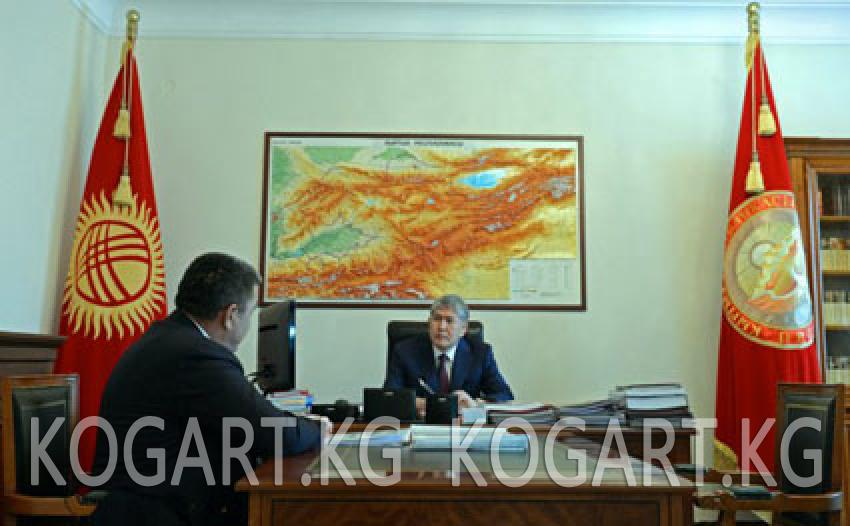 Президент Алмазбек Атамбаев Бишкек шаарынын мэри Албек Ибраимовду...
