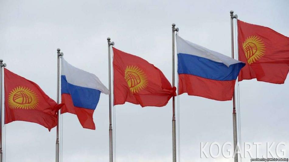 Орусия Кыргызстанга убада кылган 30 млн долларды берди
