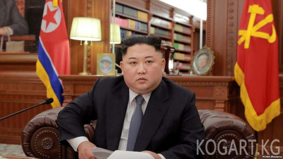 Ким Чен Ын Түндүк Кореяга санкция киргизгендерге сокку ура турганын...