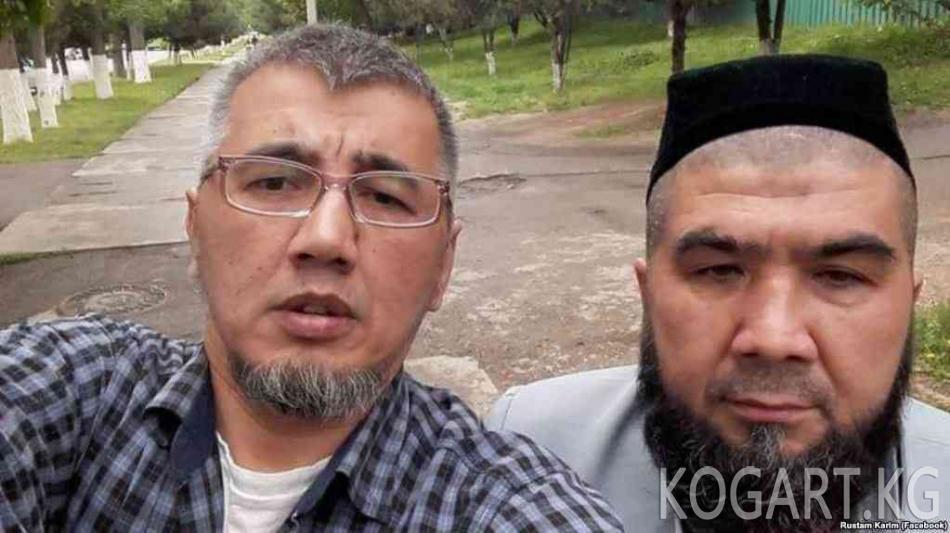 Өзбекстан: Муфтияттын имаратында бейбаштык кылуу айыбы менен эки...