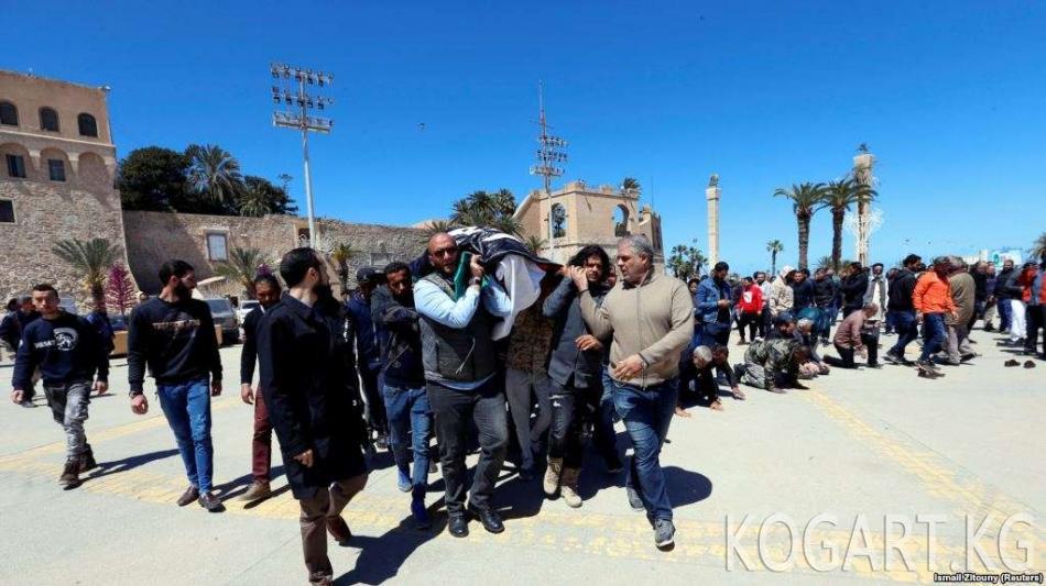 Ливиядагы жаңжалдан жүздөн ашуун адам мерт болду