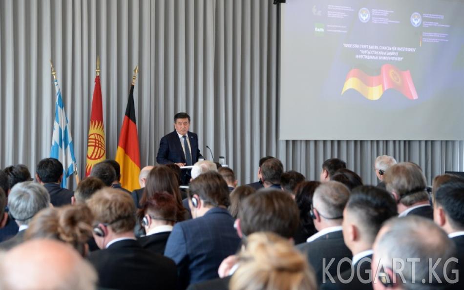 Президент Сооронбай Жээнбеков: Кыргызстанда экономиканын бардык...