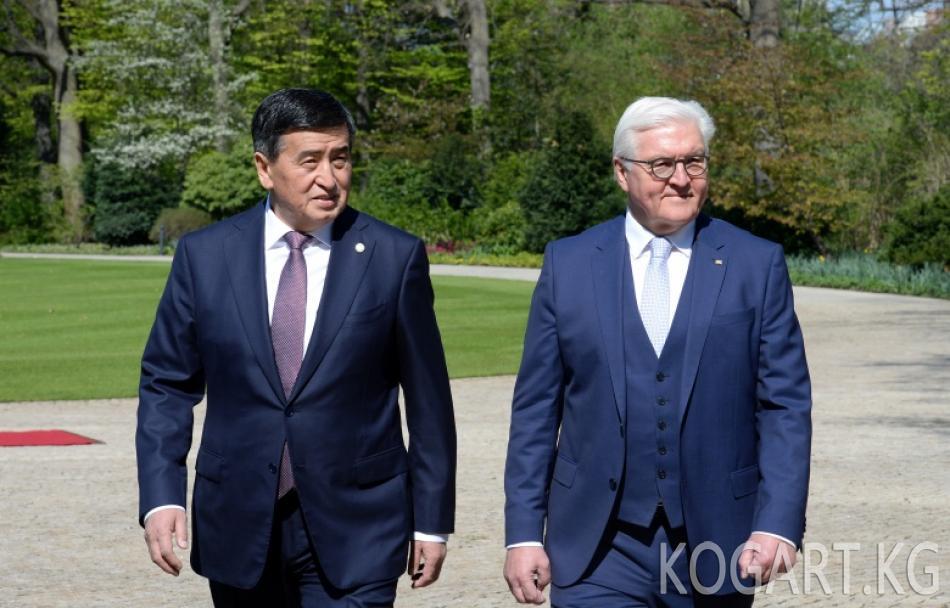 Президент Сооронбай Жээнбеков Германиянын Федералдык президенти...