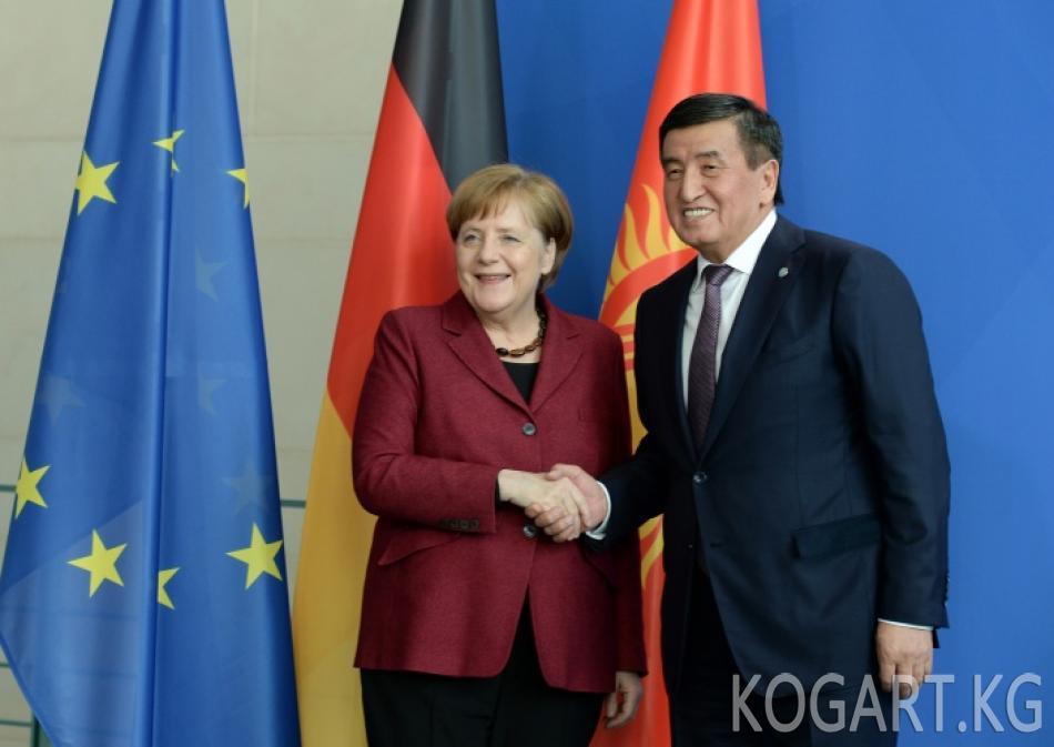 Германиянын Федералдык канцлери Ангела Меркель: Кыргызстан менен...