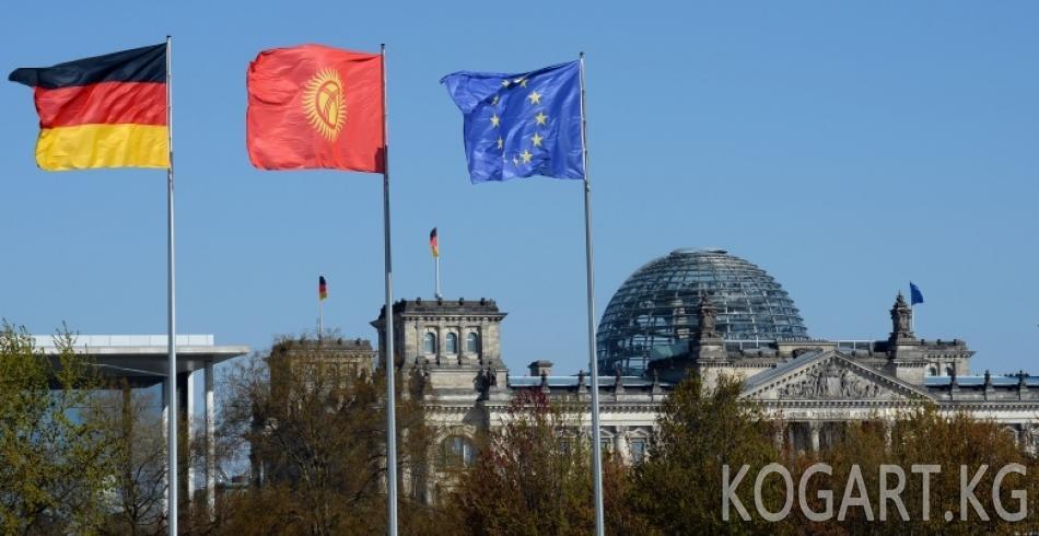 Германия Кыргызстанда ооруканаларды салуу үчүн гранттык жардам бөлөт