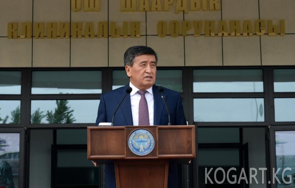 Президент Жээнбеков: Дени сак өлкө, дени сак улут – мамлекеттин...
