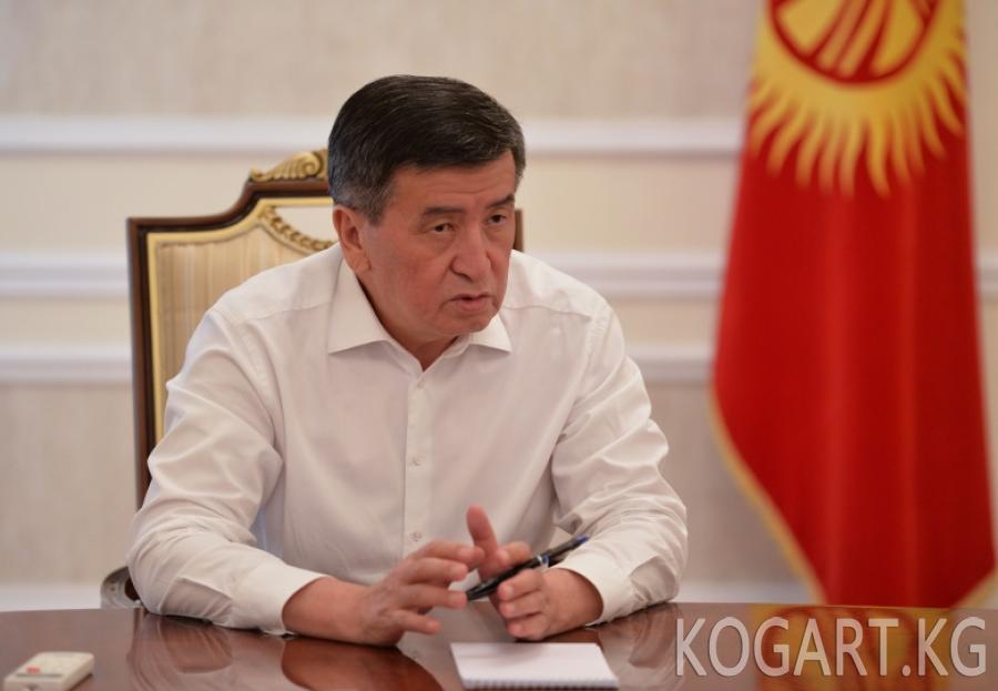 Президент Сооронбай Жээнбеков: 30-июль өлкө боюнча Жалпы улуттук аза күтүү күнү...