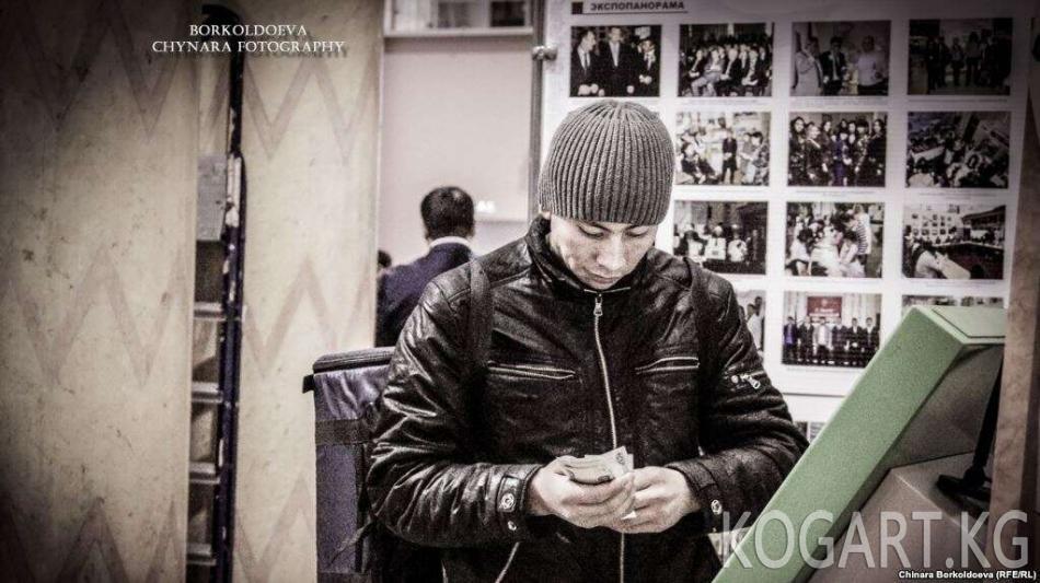Орусия Кыргызстанга жөнөтүлө турган акчанын көлөмүн чектейт