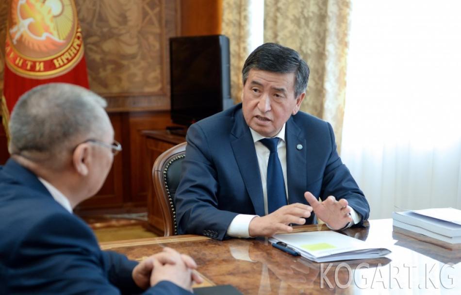 Кыргыз Республикасынын Президенти Сооронбай Жээнбеков Кыргызстан...