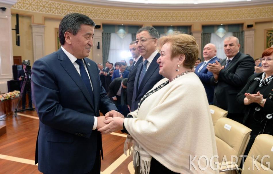 Кыргызстан элинин ассамблеясына 25 жыл