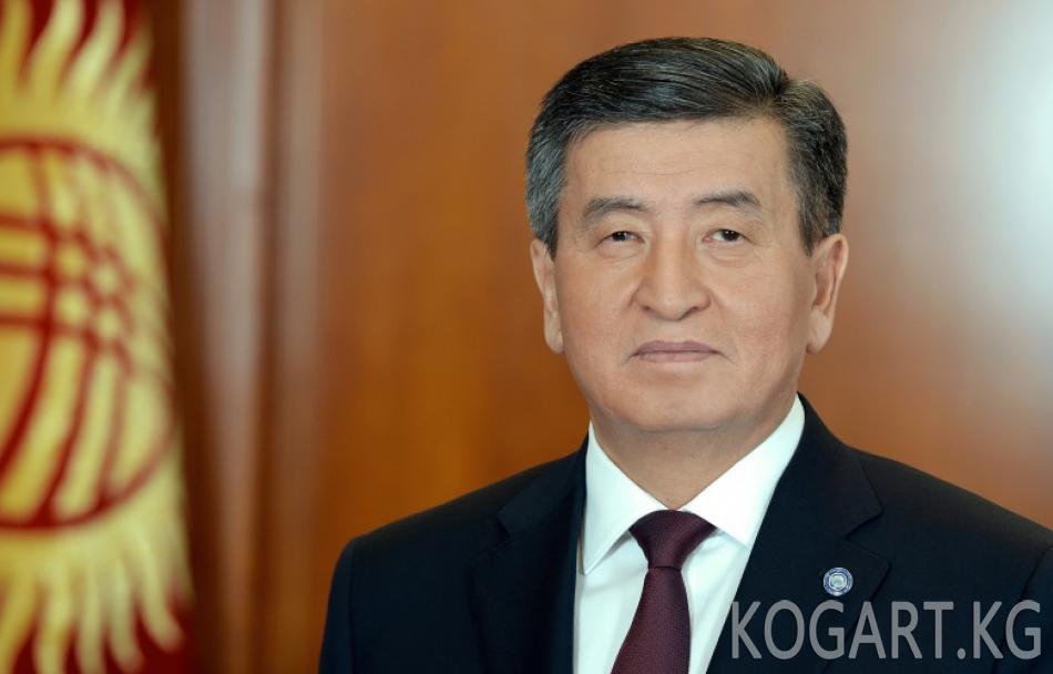 Президент Сооронбай Жээнбеков: Орозо айы ыймандуулуктун, жан-дүйнөнү...