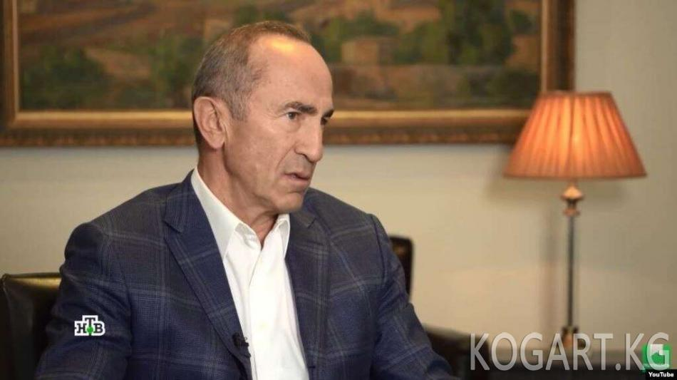 Арменияда экс-президент Кочарян соттолууда