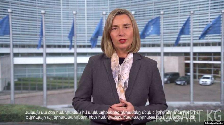 Еврокомиссия Борбор Азия боюнча жаңы стратегия кабыл алды