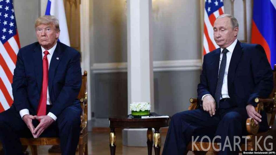 Путин G20 саммитинде Трамп менен жолугушууга даяр экенин билдирди