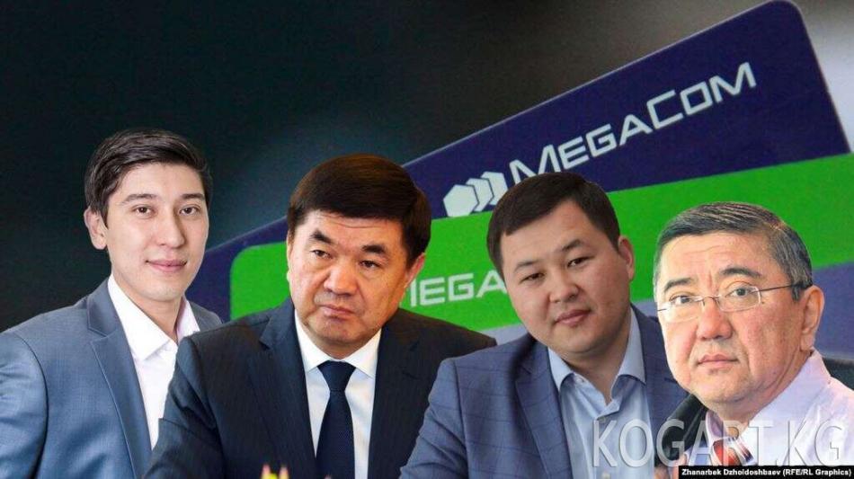 Абылгазиев: «КТ Мобайл» компаниясы ишке кириши керек