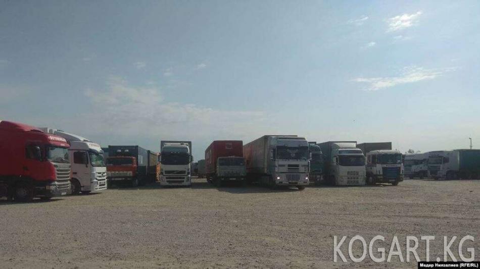 Кыргыз-өзбек чек арасынан цемент ташыган машинелер өткөрүлө баштады