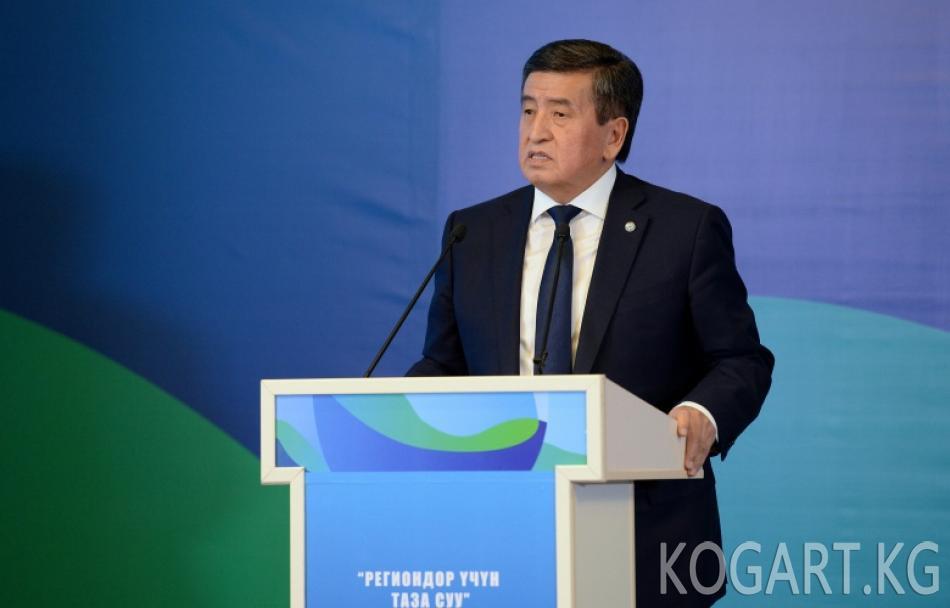 Президент Жээнбеков: Кыргызстандын 24 шаарында жана 248 айылында таза...