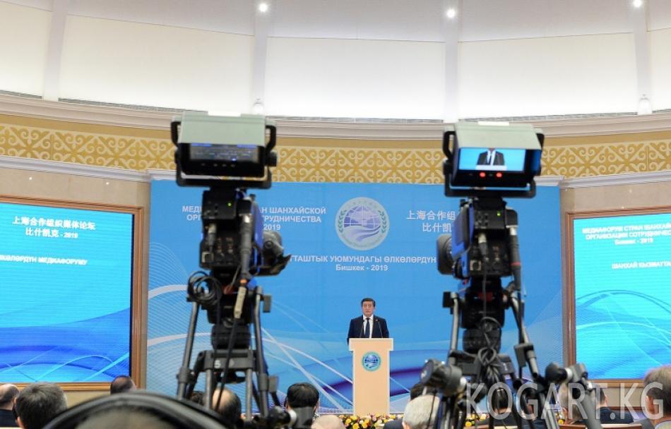 Бишкекте Шанхай кызматташтык уюмунун өлкөлөрүнүн медиафоруму өтүп...