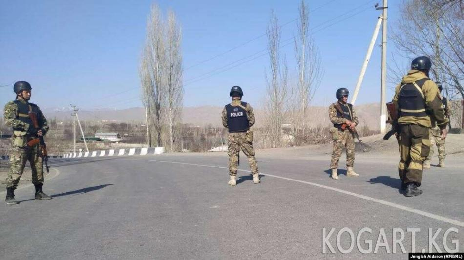 Баткендин Кара-Бак айылында кыргыз-тажик чек арасында ок атылды