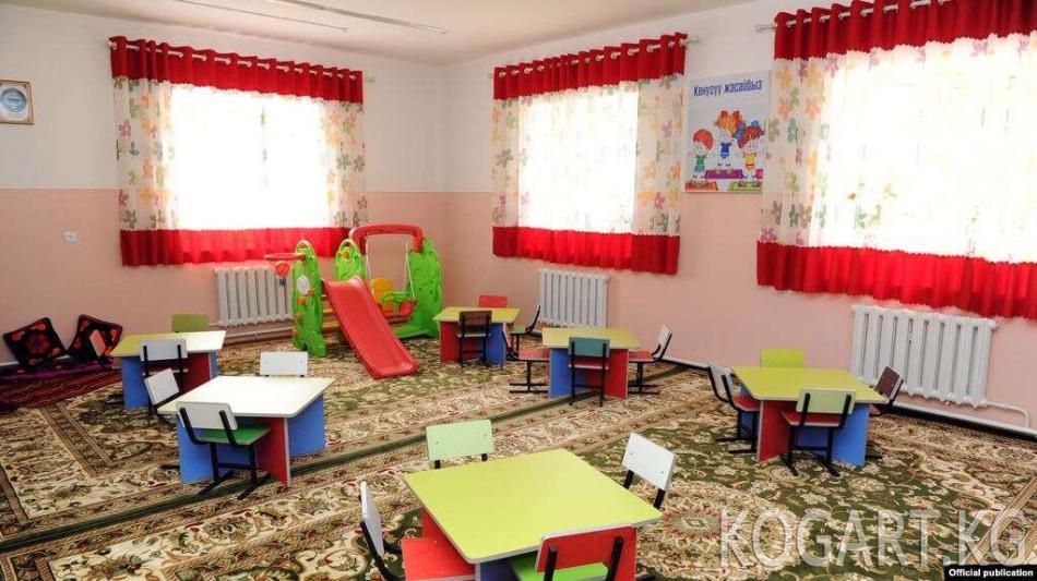 Мектепке чейинки билим берүүдө социалдык долбоор иштей баштайт