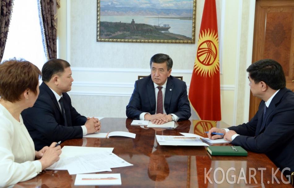 Президент Сооронбай Жээнбеков Жогорку Кеңештин Төрагасы,...