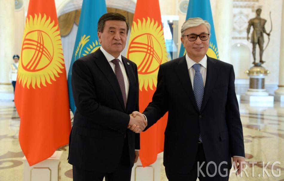 Президент Сооронбай Жээнбеков Казакстандын Президенти Касым-Жомарт...