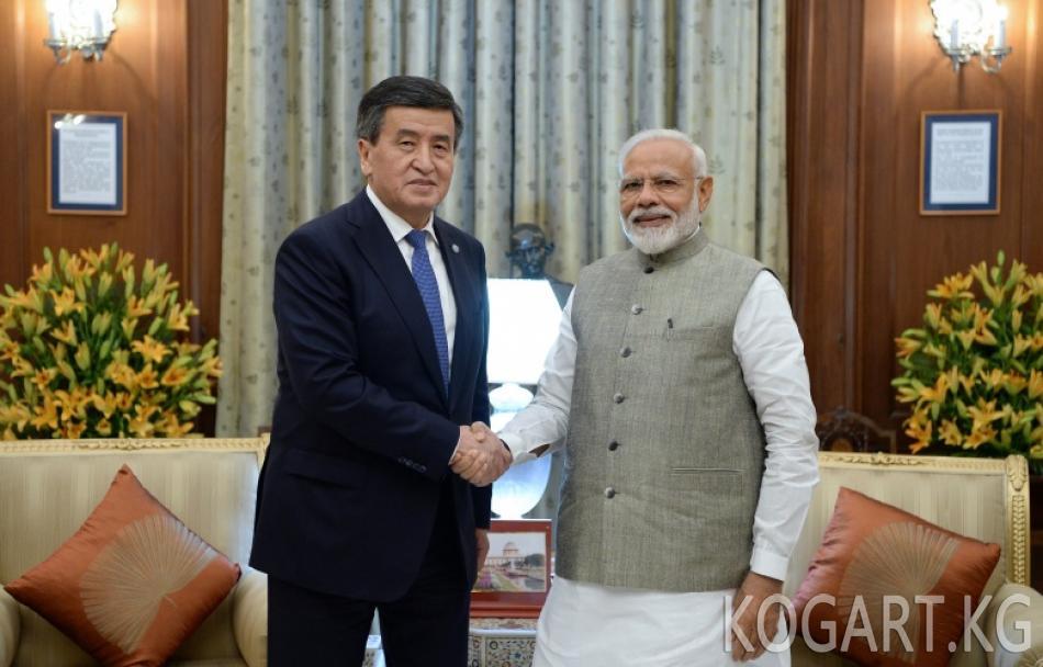 Президент Сооронбай Жээнбеков Нью-Дели шаарында Индиянын Премьер-министри Нарендра Моди менен жолугушту