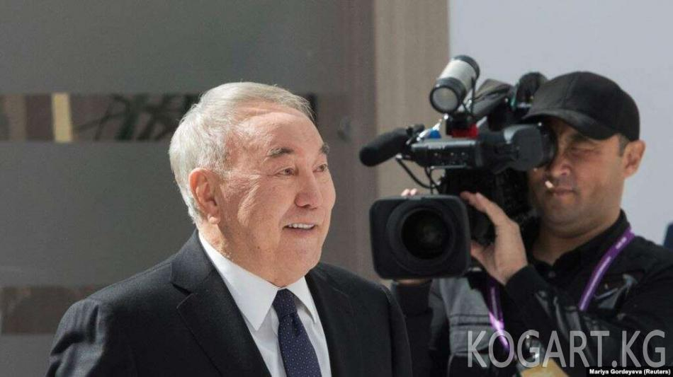 Назарбаевге