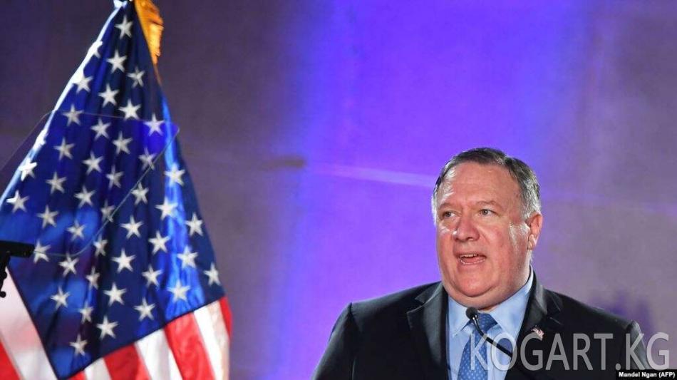 Помпео: АКШ Иран менен алдын ала шарт койбостон сүйлөшүүгө даяр