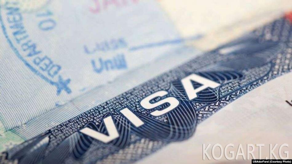 АКШга виза алуу эрежелери катаалдашты