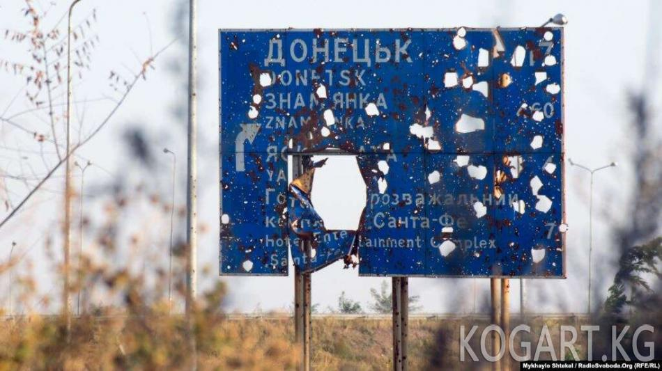 БУУнун Эл аралык соту Украинанын Орусияга карата доосун карай баштады