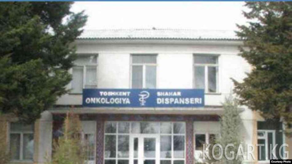 Ташкентте дарыгерлер ремонт үчүн акча чогултууга милдеттендирилди